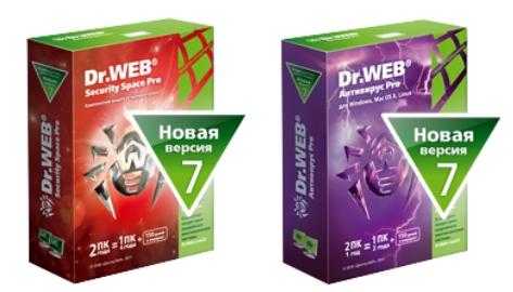 Новые ключи для Dr.web от 03.11.2012. Данный сборник содержит только