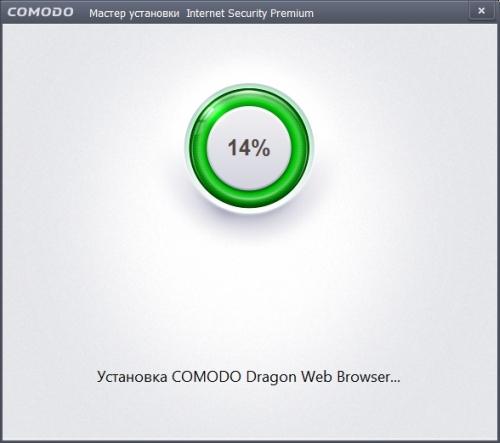 Скачать Комодо Интернет Секьюрити