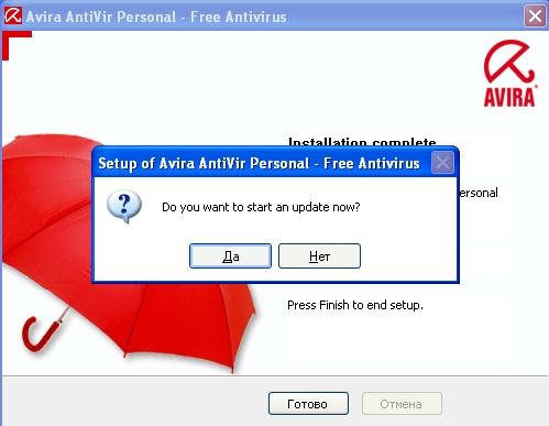 Panda Antivirus Pro - ������� ��������� Panda Antivirus Pro 2012 ...