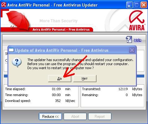 Panda Antivirus Pro 2012 ������� ���������, ��������� ����� ...