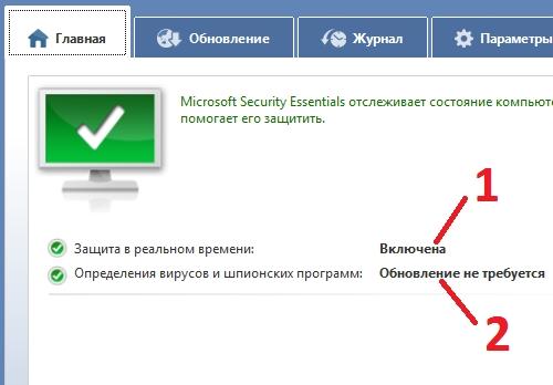 ESET NOD32 - Официальный сайт антивируса NOD32 ...