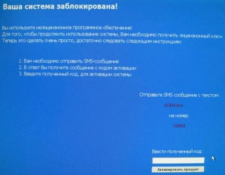 http://www.anti-virus-free.ru/images/dd85d4f5_252g2pvstdr_b.jpg