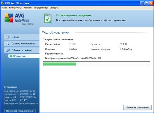 Антивирус Panda Antivirus Pro 2012 скачать бесплатно, новая ...