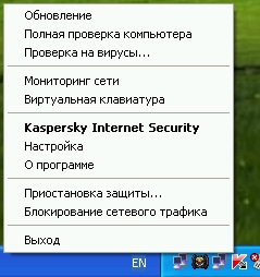 ���������� Internet Security ������� ������