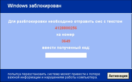 смс скачать бесплатно игру на компьютер без регистрации и смс без вирусов
